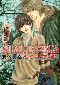 super-lovers2
