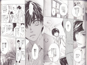 super-lovers4-3