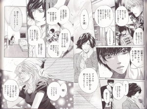 super-lovers4-6
