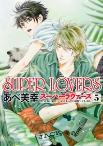 super-lovers5