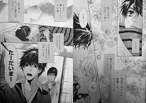 super-lovers5-6