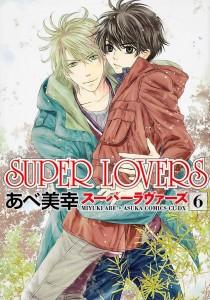 super-lovers6