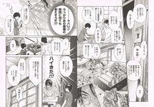 super-lovers6-3