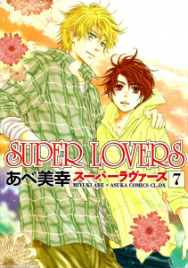 super-lovers7
