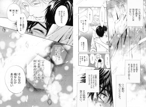 super-lovers9-3