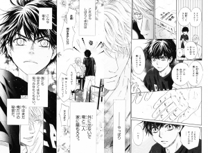 super-lovers9-5