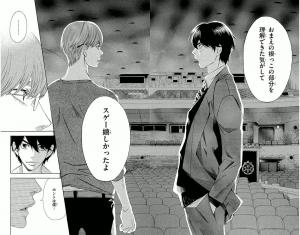 ぴんとこな10-3