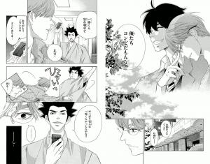 ぴんとこな10-4