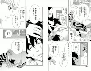 ぴんとこな10-6