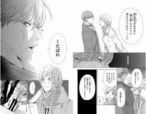 ぴんとこな10-7