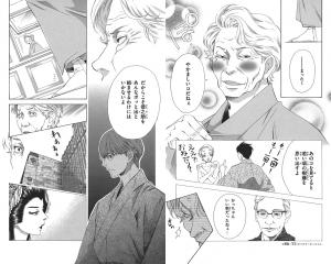 ぴんとこな11-1