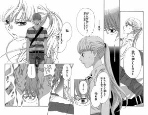ぴんとこな4-6