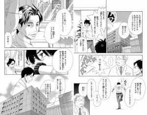 ぴんとこな8-1