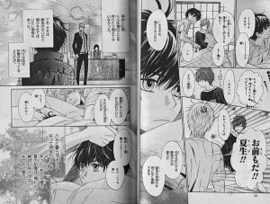 SUPER LOVERS10-2