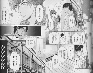 SUPER LOVERS10-5