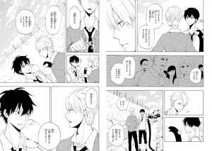 不機嫌なモノノケ庵3-4