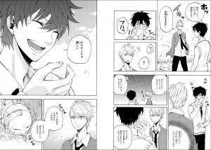 不機嫌なモノノケ庵4-1