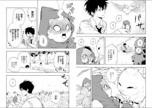 不機嫌なモノノケ庵4-6