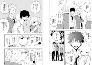 不機嫌なモノノケ庵5-2