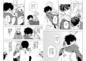 不機嫌なモノノケ庵5-5