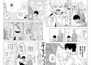 不機嫌なモノノケ庵6-2