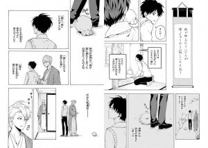 不機嫌なモノノケ庵6-3