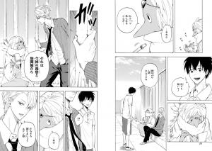 不機嫌なモノノケ庵7-1