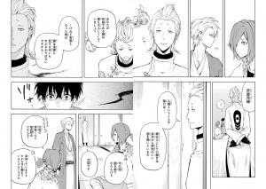 不機嫌なモノノケ庵8-3