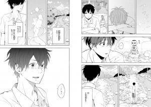 不機嫌なモノノケ庵8-6