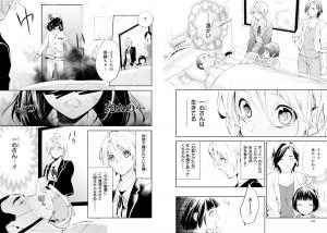 心霊探偵八雲12-5