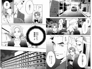 心霊探偵八雲13-4