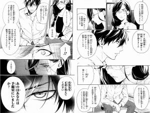 心霊探偵八雲13-6