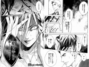 心霊探偵八雲13-7