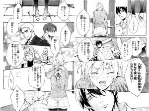 心霊探偵八雲14-1