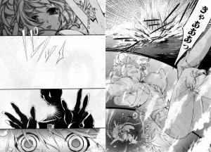 心霊探偵八雲2-3