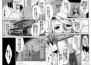 心霊探偵八雲4-4