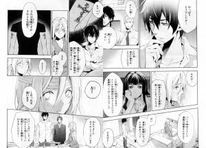心霊探偵八雲5-6