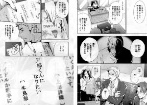 心霊探偵八雲7-1