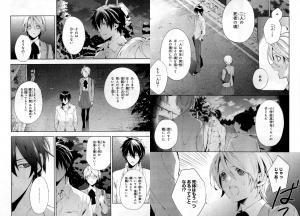 心霊探偵八雲7-3