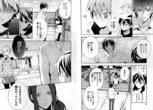 心霊探偵八雲7-5