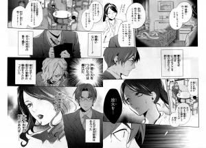 心霊探偵八雲8-2