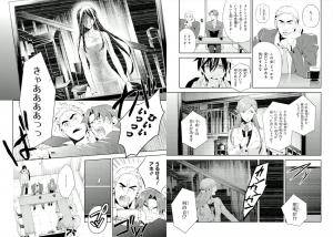 心霊探偵八雲9-4
