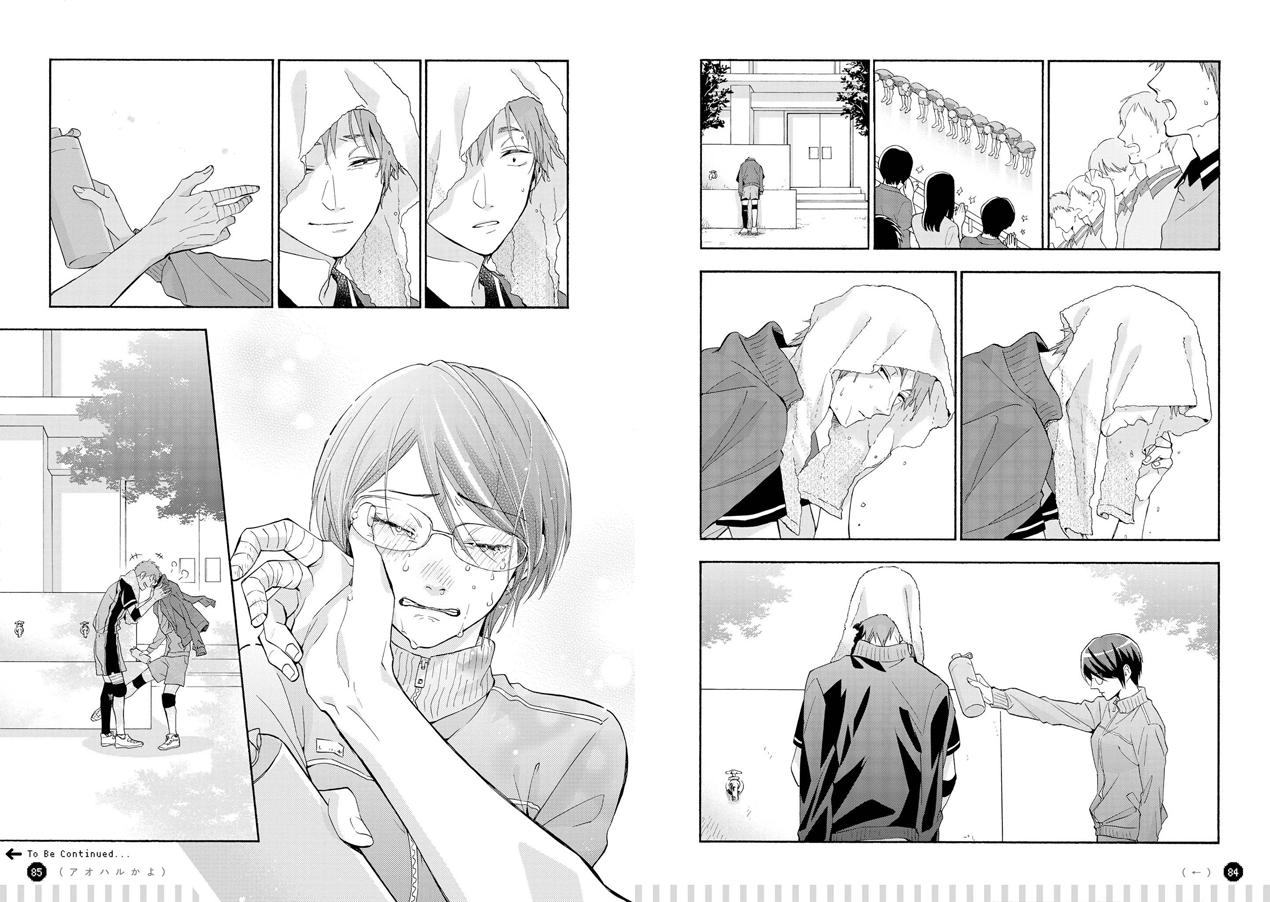 当時は非ヲタだった花ちゃんとヲタ的な会話もしていた樺倉さん。